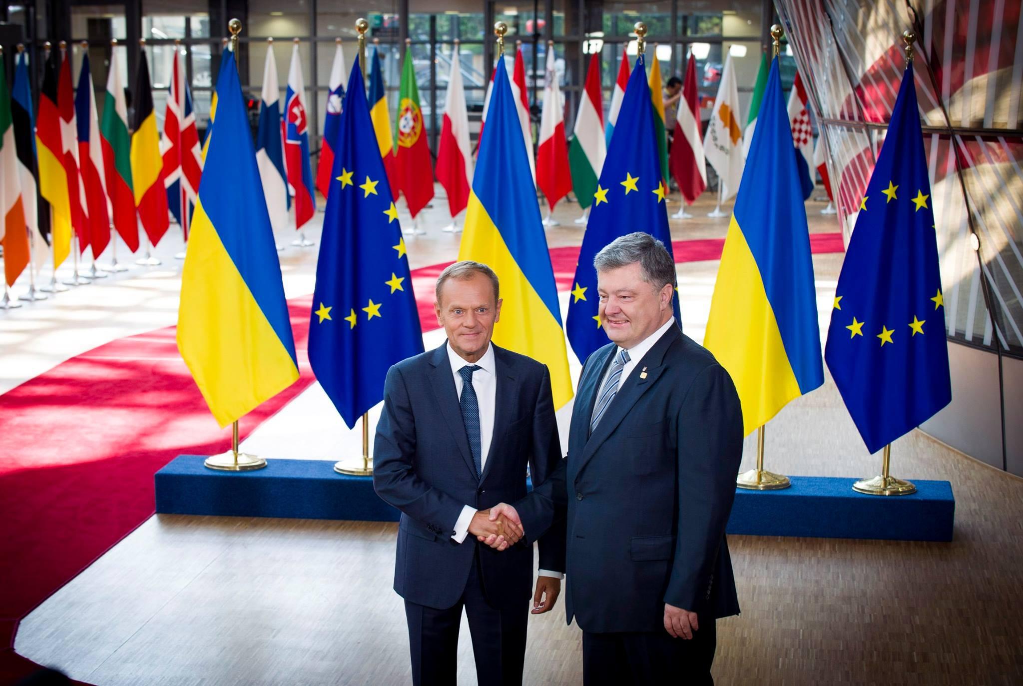 Visa free within European Union